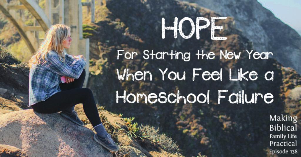 MBFLP_-_Homeschool_Failure_-_H